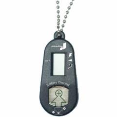 自立コム 補聴器電池用 デジタル式バッテリーチェッカ HS-BC01