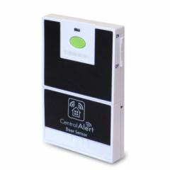 自立コム セントラルアラート オーディオセンサ発信器 CA-AX