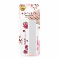 ジェイセップ九州 爪みがき キラメキネイル 花柄 JRZ-001