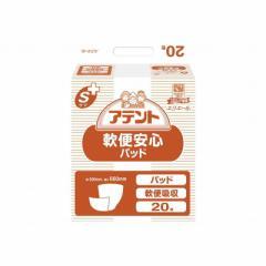 大王製紙 アテント Sケア 軟便安心パッド 20枚×4袋 業務用 ケース販売