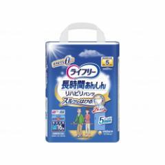 ユニ・チャーム ライフリー リハビリパンツ 16枚 M(60-85cm) 男女共用 立てる方 排尿約5回分