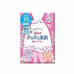 日本製紙クレシア さらさら吸水ライナー 袋 微量用 30枚 80721