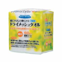 三昭紙業 おもいやり心 ドライメッシュタオル N-100 100枚×6袋 29026