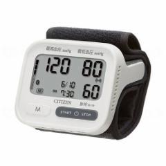 シチズン・システムズ 手首式血圧計 収納ケースつき Bluetooth通信対応 iPhone/Android スマホアプリ対応 CHWH903