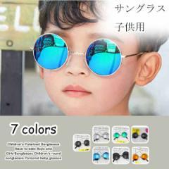 サングラス 子供用 UVカット アウター 紫外線カット かっこいい かわいい おしゃれ 紫外線対策 スポーツ メガネ