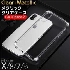 big_acスマホケース 多機種 iphone6/6s 7 8 iphone6 7 8plus iPhoneX XS MAX 透明 カバー