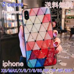 big_acスマホケース 多機種 三角 iphone6/6s 7 8 6P 7P 8p X XR XS MAX カバー おしゃれ 菱