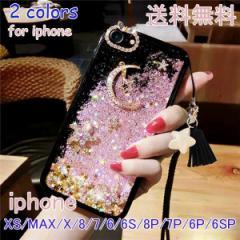 big_acスマホケース 多機種 iphone6/6s 7 8 6P 7P 8p X XR XS MAX カバー おしゃれ アイフォン
