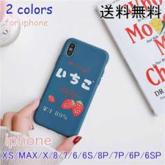big_acスマホケース 多機種 iphone6/6s 7 8 6P 7P 8p X XR XS MAX カバー おしゃれ いちご