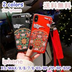 big_acスマホケース 多機種 iphone6/6s 7 8 6P 7P 8p X XR XS MAX カバー アイフォン 中華風