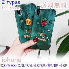big_acスマホケース 多機種 iphone6/6s 7 8 6P 7P 8p X XR XS MAX カバー パイナップル いちご