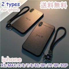 big_acスマホケース 多機種 iphone6/6s 7 8 6P 7P 8p X XR XS MAX カバー カップル ハート