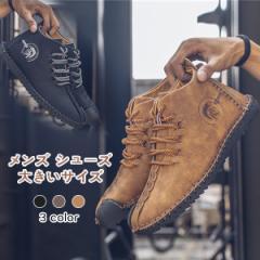 ビジネスシューズ メンズ  紳士 靴 履き脱ぎやすい カジュアル シューズ 大きいサイズ シューメンズファンション