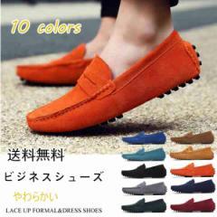 スニーカー メンズ ランニングシューズ 厚底 疲れにくい 通気性 超軽量 スポーツ カジュアル かっこいい 靴 韓国風