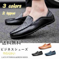 ビジネスシューズ 革靴 シューズ メンズ 3cm かっこいい シークレットシューズ 結婚式 欧州テイスト 紳士靴 大きいサイズ