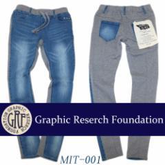 GRF (ジーアールエフ) スキニー デニム パンツ 181-MIT-001 スウェット 切替 2FACE ストレッチ
