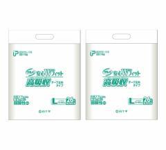 白十字 PUサルバ 安心Wフィット高吸収タイプ Lサイズ ケース(26枚×2パック)  大人用紙おむつ テープ止めタイプ 介護用 紙おむつ