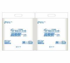 白十字 PUサルバ 安心Wフィット高吸収タイプ Mサイズ ケース(30枚×2パック)  大人用紙おむつ テープ止めタイプ 介護用 紙おむつ