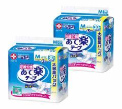 白十字 応援介護テープ止め あて楽 Mサイズ ケース(30枚×2パック)  ケース販売 大人用おむつ 大人用紙おむつ