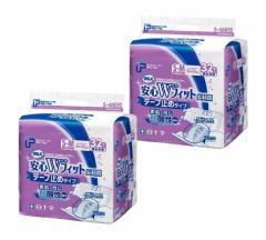 白十字 PUサルバ 安心Wフィット テープ止めタイプ SーM ケース(32枚×2パック) 大人用紙おむつ テープ止めタイプ 介護用 紙おむ
