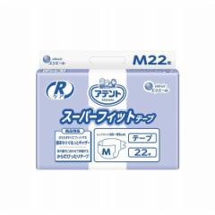 大王製紙 アテント Rケア スーパーフィットテープ Mサイズ (22枚×1パック) 大人用紙おむつ テープ止めタイプ 介護用 紙おむつ