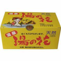 天然湯の花 (徳用)  HF-25(入浴剤)