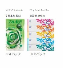 トイレットペーパー エルモア12ロールダブル×3パック+エルモアティシュ200W5箱×2パック セット商品 まとめ買い 安い