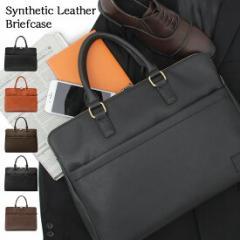 ビジネスバッグ ビジネス トートバッグ ブリーフケース A4 ブリーフバッグ 鞄 カバン メンズ レディース 就活 出張 バッグ