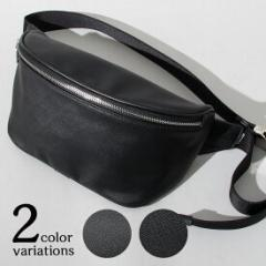 ウエストポーチ ショルダーバッグ ヒップバッグ ボディバッグ ウエストバッグ メンズ レディース PUレザー ブラック 黒 合成皮革 合皮