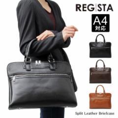 【送料無料】ビジネス バッグ ビジネス トートバッグ ビジネスバック ブリーフケース ブリーフバッグ 牛床革 レザー 鞄 カバン レディー