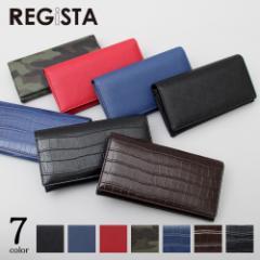 財布 長財布 メンズ レディース ブランド PU レザー 革 合皮 迷彩 黒 赤 カード入れ ウォレット ロングウォレット シンプル 財布 軽量 軽