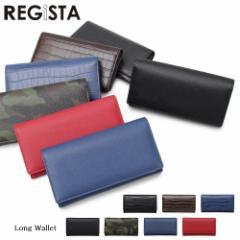 財布 長財布 レディース ブランド PU レザー 革 合皮 迷彩 黒 赤 カード入れ ウォレット ロングウォレット シンプル 財布 軽量 軽い 小銭