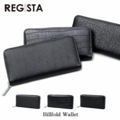 財布 ラウンドファスナー 長財布 レディース フェイクレザー 革 合皮 クロコ 型押し ロングウォレット カード入れ12枚 黒
