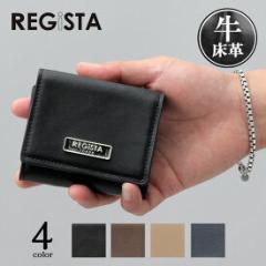 送料無料 財布 三つ折り 小さい メンズ レディース レザー 革 ミニ財布 スプリットレザー 使いやすい 小さめ カード 収納 小銭入れ プレ