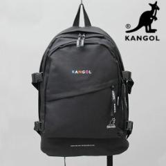 KANGOL カンゴール バックパック バッグ リュックサック リュック バッグ 大容量 鞄 春 夏 秋 冬 アウトドア レジャーストリート スポー