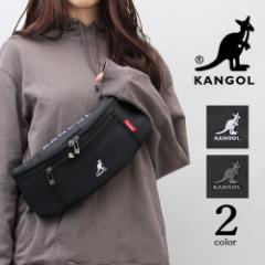 送料無料 KANGOL カンゴール ウエストポーチ ウエストバッグ ミニバッグ ボディバッグ ヒップバッグ バッグ サブバッグ 鞄 バッグ春 夏