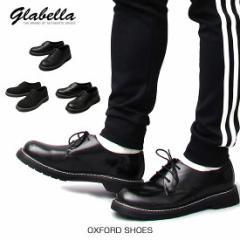 オックスフォード シューズ メンズ 靴 レースアップ スエード 黒 ブラック おしゃれ 人気 カジュアル くつ シンプル カジュアル 定番