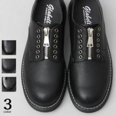 【送料無料】オックスフォード シューズ メンズ 靴 ジップ ジップアップ フロントジップ レザー PU 黒 ブラック ホワイトステッチ