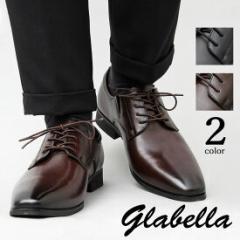ビジネスシューズ 通気性 蒸れない メンズ ウォーキング 紳士靴 フォーマル 軽い オックスフォード 軽量 靴 レザー PU 外羽根 ブラック