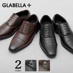 ビジネスシューズ 通気性 蒸れない メンズ ウォーキング 紳士靴 フォーマル 軽い オックスフォード 軽量 靴 レザー PU 内羽根 ブラック