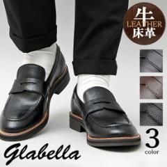 ローファー コインローファー メンズ シューズ スプリットレザー 牛床革 革靴 紳士靴 スリッポン 黒 ブラック ダークブラウン 茶系