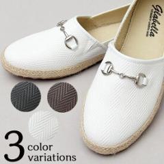 かかとが踏める靴 メンズ スリッポン バブーシュ 軽い 軽量 ブラック 黒 ホワイト 白 シューズ 靴 カジュアル 送料無料