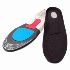 インソール 衝撃吸収 中敷き メンズ 靴 カッティング サイズ自由 ハニカム構造 立ち仕事 疲れ防止 アーチサポート 消臭 疲れ軽減
