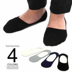シンプルデザイン カバーソックス 靴下 くつした ソックス メンズ カジュアル くるぶし ローファーイン ベリーショート アンクル