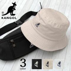 KANGOL バケットハット カンゴール 帽子 ぼうし ウォッシュド キャンバス ハット  折畳み 日除け 紫外線 ストリート カジュアル アウトド