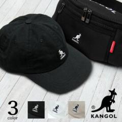 KANGOL キャップ ベースボールキャップ ローキャップ メンズ レディース コットン キャップ 帽子 カンゴール ぼうし 定番 シンプル カジ