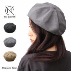 ベレー帽 キャスケット 帽子 日本製 レディース 国産 キャスベレー ハット 黒 ブラック グレー ベージュ 小顔 アジャスター