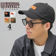 UNIVERSAL OVERALL ユニバーサルオーバーオール ローキャップ コットン キャップ帽子ぼうし 春 夏 秋 冬 綿 シンプル カジュアル ストリ