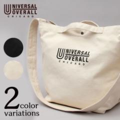 UNIVERSAL OVERALL ユニバーサルオーバーオール キャンバス トートバッグ ショルダーバッグ トートショルダー 2way A4 カバン 鞄 バッグ