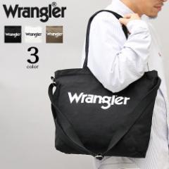 Wrangler ラングラー 2WAY キャンバス ショルダー トートバッグ トート ショルダー 肩掛け バッグ 鞄 春夏秋 冬 A4 キャンバス シンプル